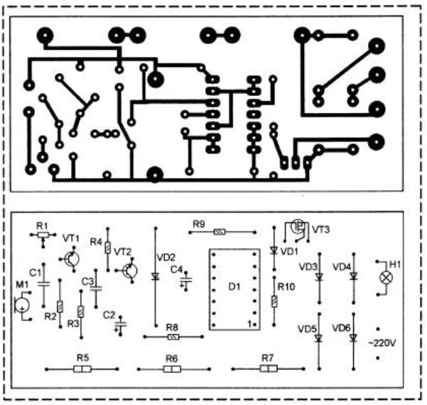 аккустический выключатель схема