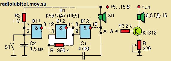 схема звукового сигнализатора включения и отключения