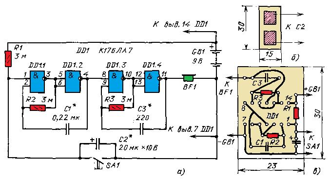 Схема сигнализатора (а)