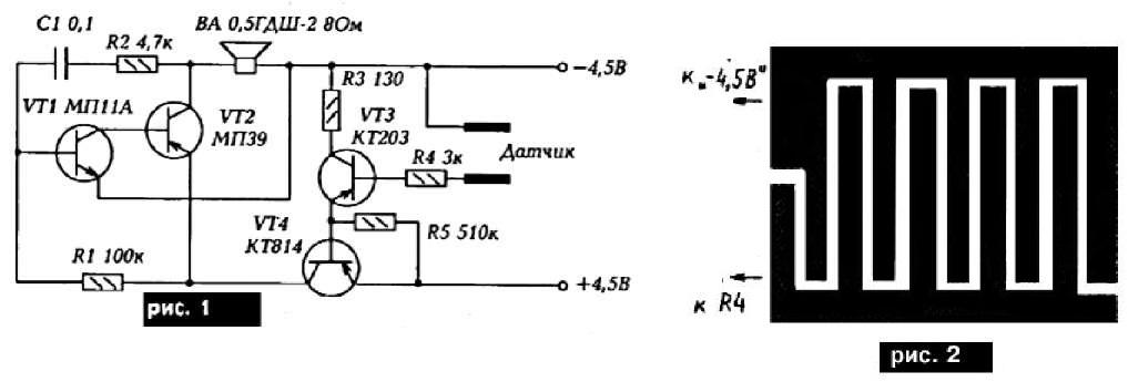 электронная няня,звуковой сигнализатор появления воды