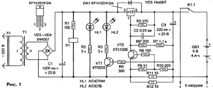 Зарядное устройство 6 В