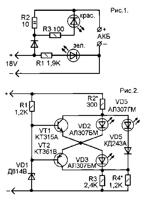индикатор зарядки шуруповерта