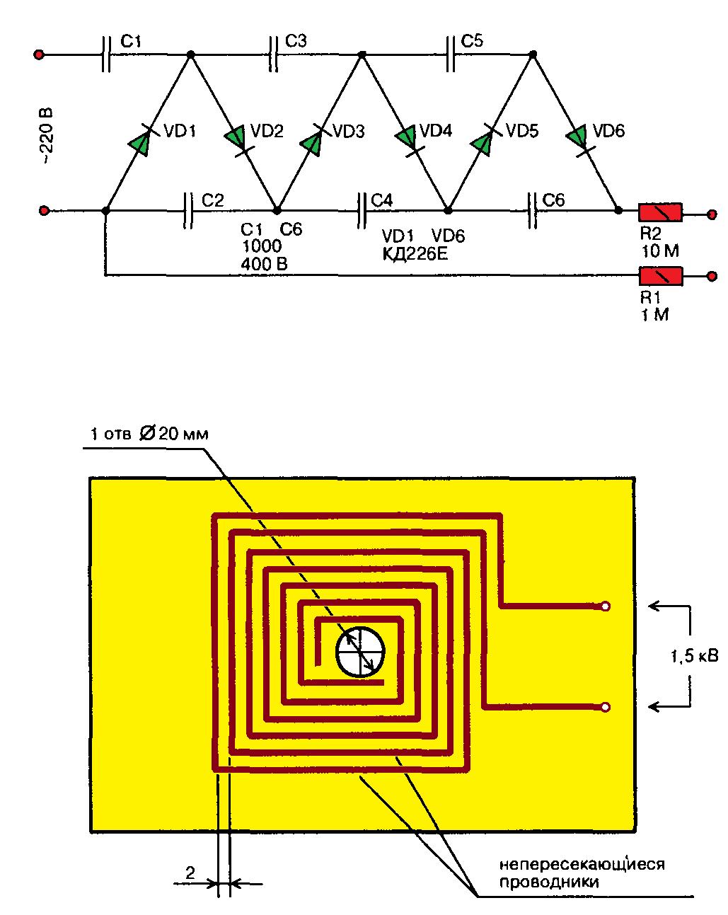 схема высоковольтного умножителя1.5 кВ