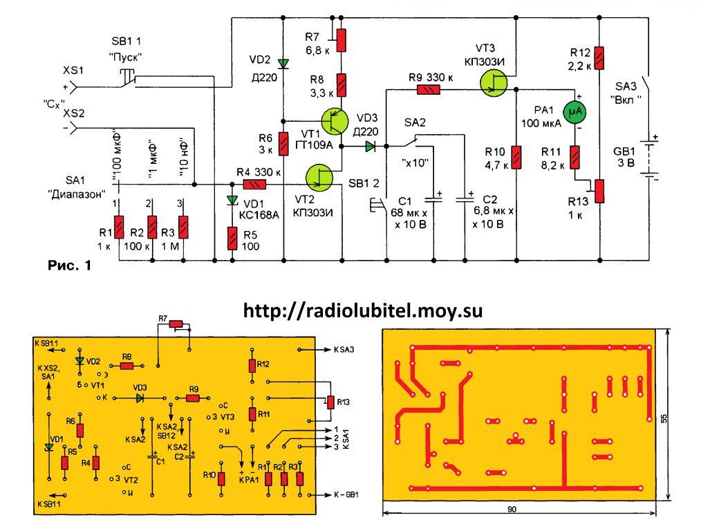 схема измерителя емкости конденсаторов