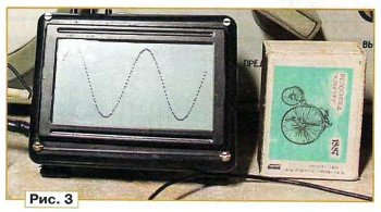 схема LSD осциллографа своими руками
