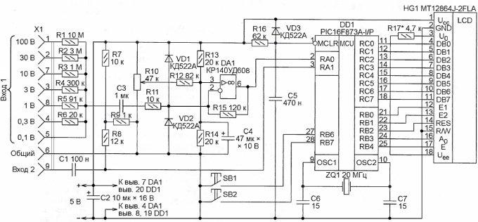 схема простого карманного жк осцилографа