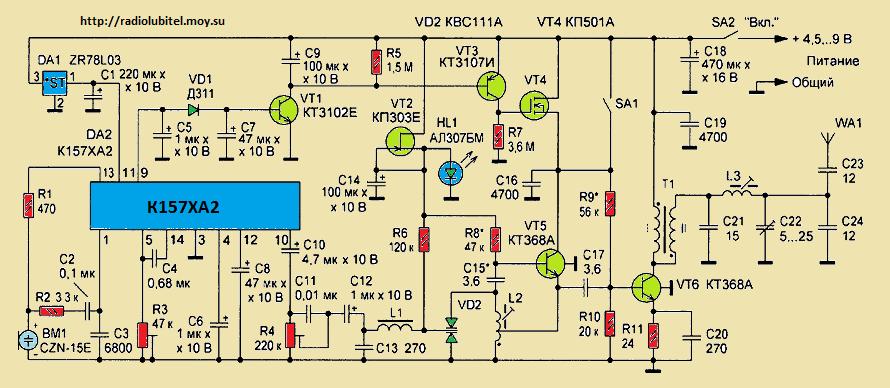 К157ХА2 радиомикрофон