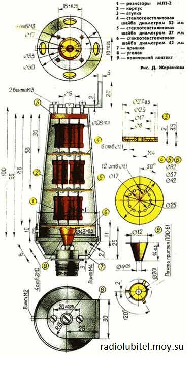 Схема коаксиального эквивалента антенны на 50 Ом