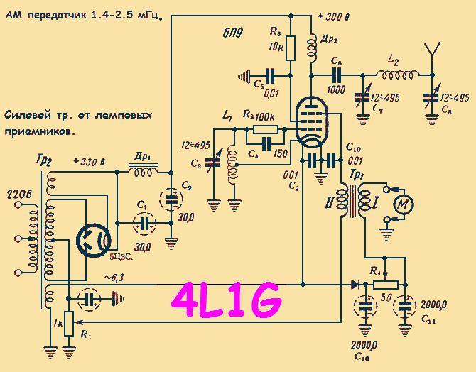 схема лампового передатчика