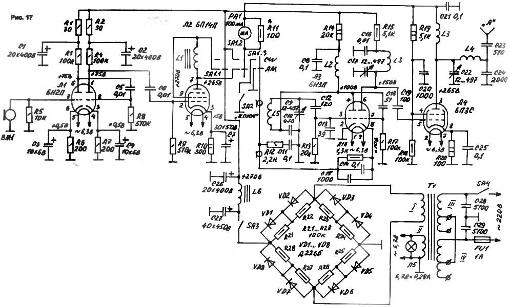 схема средневолнового лампового АМ передатчика