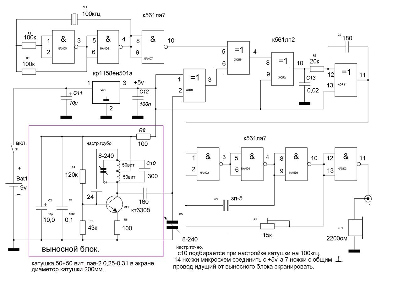 схема металлоискателя по принципу сравнения частот