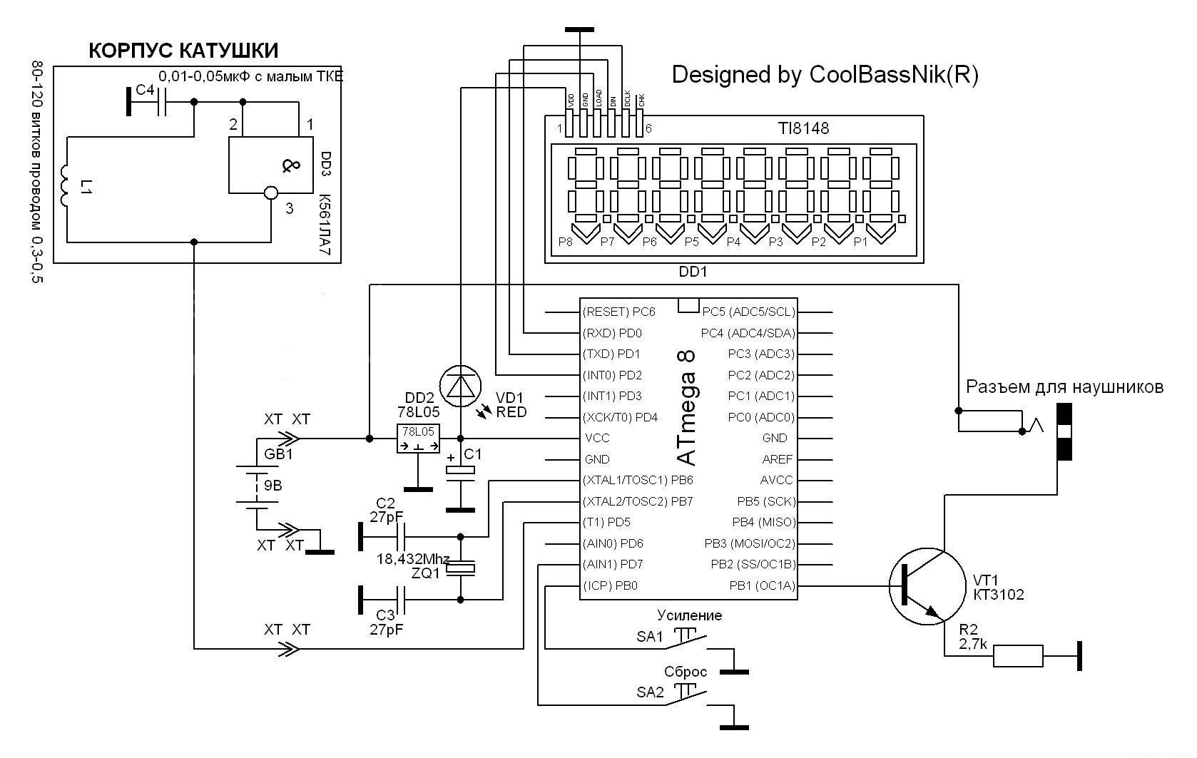 металло-детектор схема на микрокантроллере