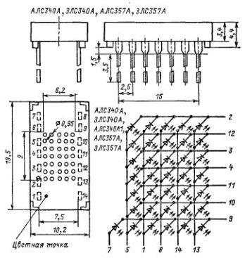 датащит светодиодной матрицы АЛС340, АЛС357а, ЭЛС340А ,АЛС340А