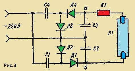 схема подключения лампы дневного света без стартера