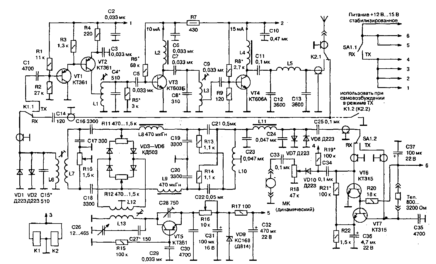 мини трансивер SSB 160 метров схема