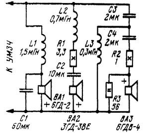 схема фильтра для акустической системы