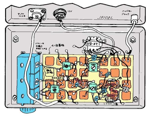 транзисторный FM приемник
