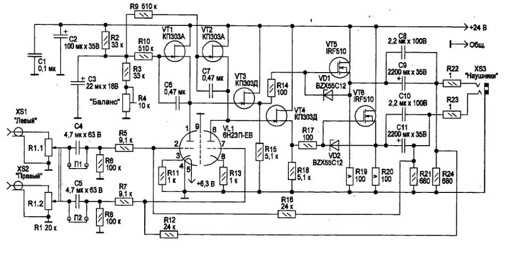 схема гибридного лампового