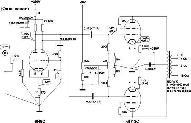 схема лампового усилителя на 6п13с