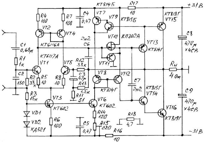 схема УМЗЧ класса АВ без тепловых искажений