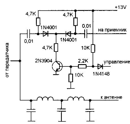 схема переключателя антенн для трансивера
