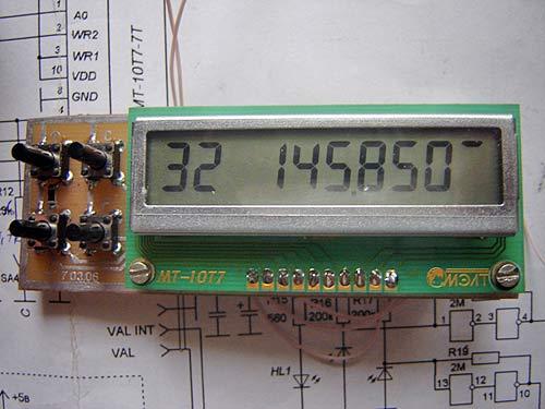 простой синтезатор с частотомером