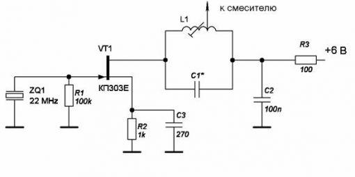 схема задающего генератора на кварцевом фильтре