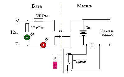 схема без проводной зарядки