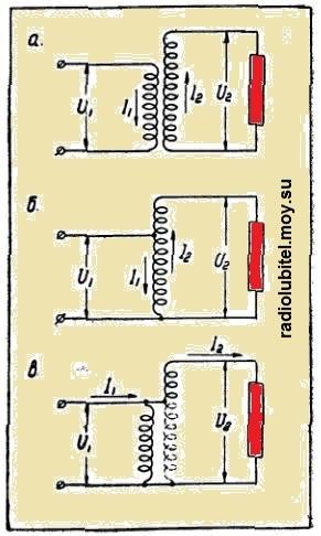 Расчет автотрансформатора