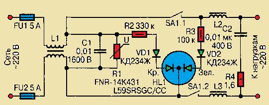 схема сетевого фильтра с индикацией